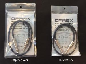 OPREX_pac