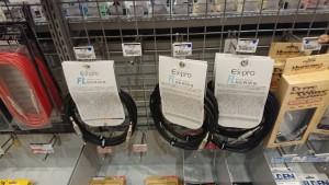島村楽器広島祇園