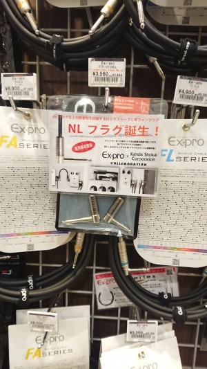 島村楽器 新宿ぺぺ2