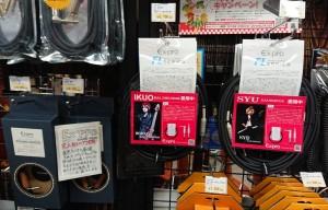 クロサワ楽器横浜店