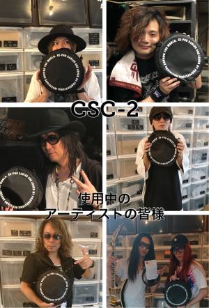 CSCuser